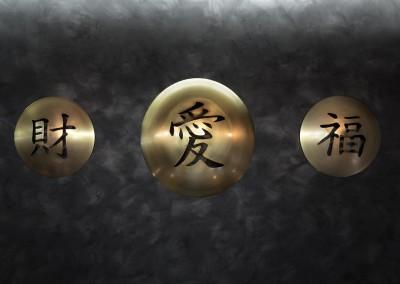 Ristorante Sushi Yokohama - dischi in metallo
