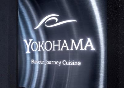 Ristorante Sushi Yokohama - insegna in lamiera metallica