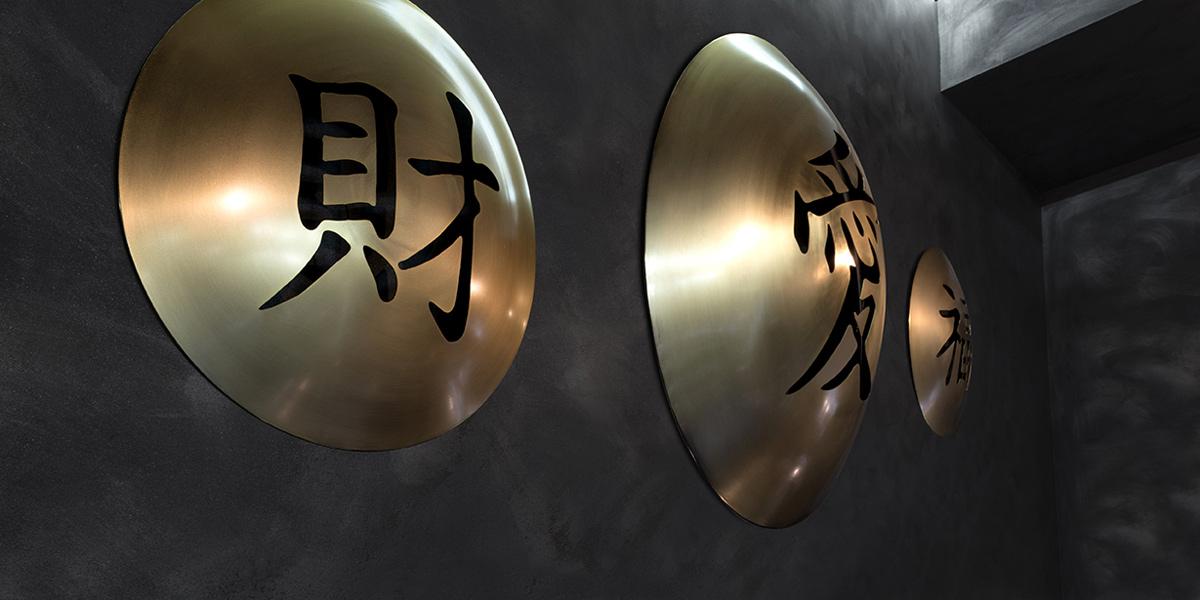 Ristorante Sushi Yokohama - lavorazione dei metalli